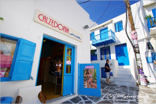 2010-Greece-Mykonos-迷宮-033.jpg