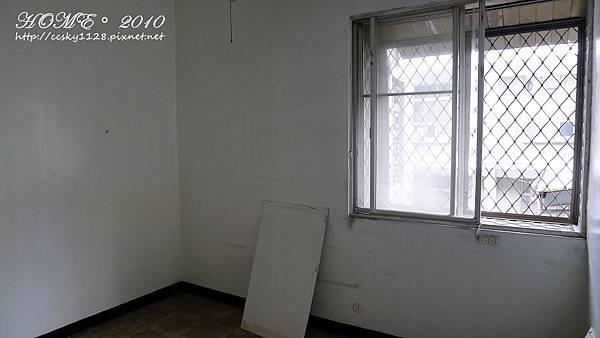 Babyroom-before-01.jpg