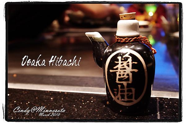 Osaka Hibachi-01.jpg