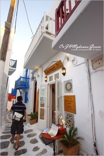 2010-Greece-Mykonos-迷宮-014.jpg