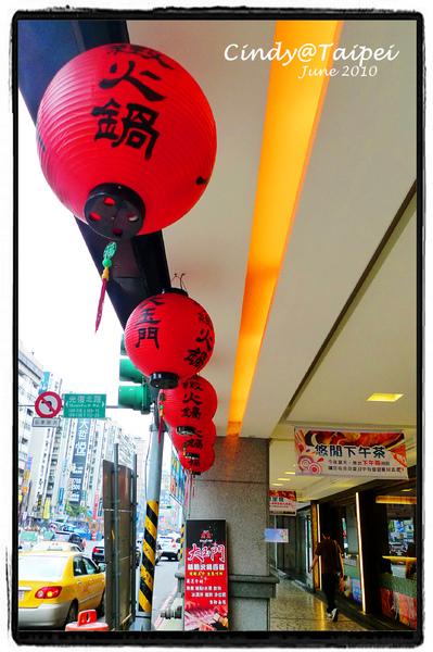 大玉門-01.jpg