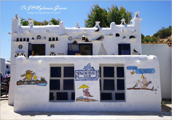 2010-Greece-Mykonos-Paradise  沙灘-04.jpg