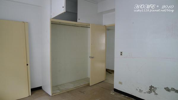 Master room-before-02.jpg