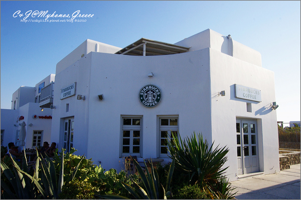2010-Greece-Mykonos-白色Starbucks-02.jpg