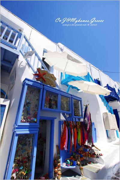 2010-Greece-Mykonos-迷宮-007.jpg