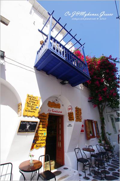 2010-Greece-Mykonos-迷宮-035.jpg