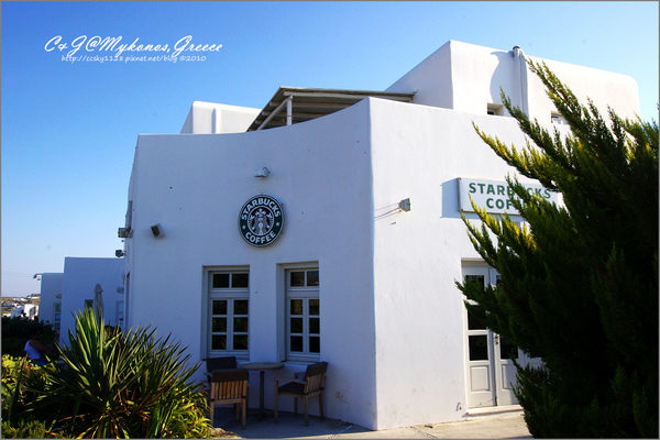 2010-Greece-Mykonos-白色Starbucks-04.jpg