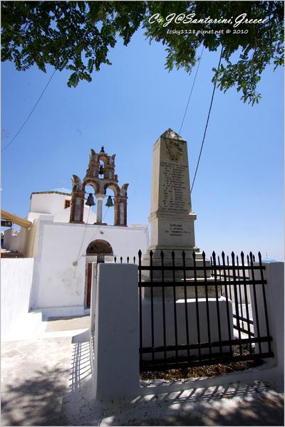 2010-Greece-Santorini-Megalochori 藍頂教堂-027.jpg