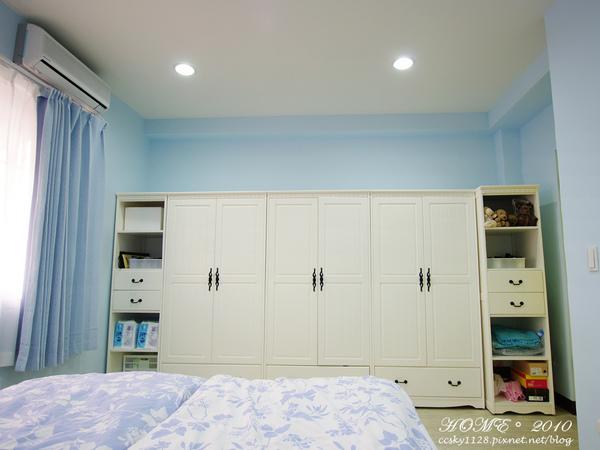 Master room-furnished-03.jpg