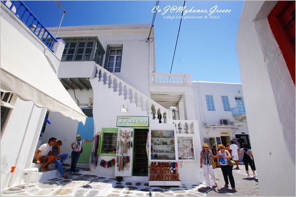 2010-Greece-Mykonos-迷宮-001.jpg