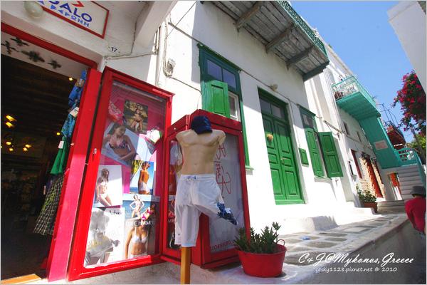 2010-Greece-Mykonos-迷宮-003.jpg