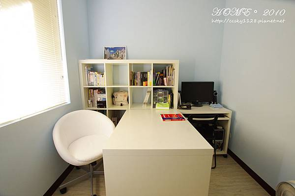Study-furnished-02.jpg