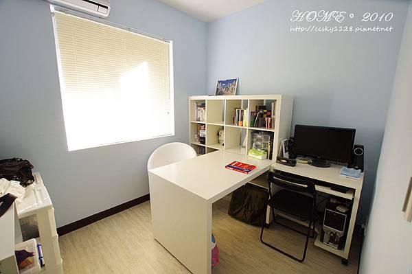 Study-furnished-01.jpg