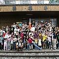 20081018獨立山 (90).JPG