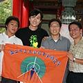 20081018獨立山 (327).JPG