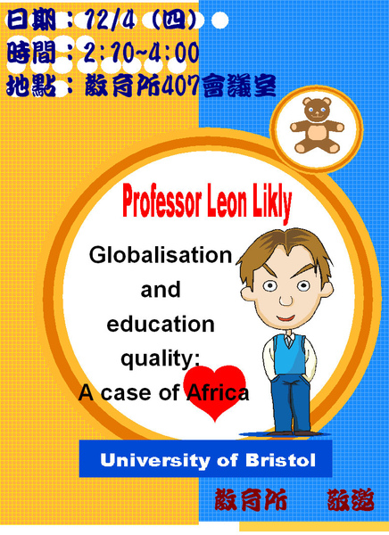971204Leon_Likly(1).JPG