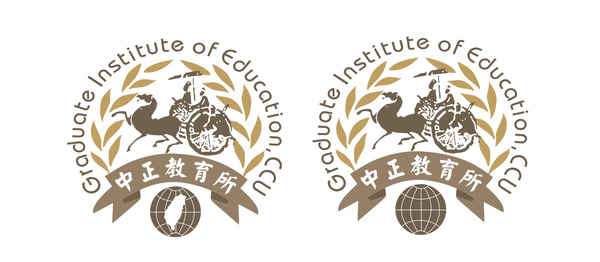 中正教育所logo...jpg