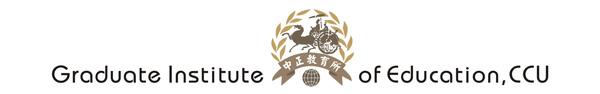 中正教育所logo.jpg