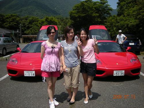 http://pics5.blog.yam.com/11/userfile/c/ccute1122/blog/14977c992d9c82.jpg
