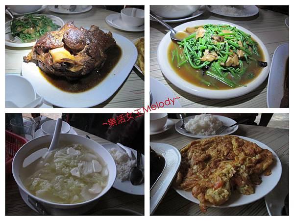 清萊~新生旅館晚餐