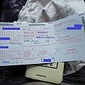 新加坡入境卡填寫