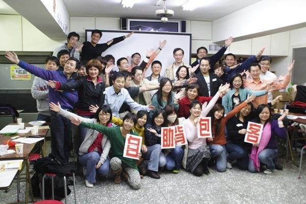 2009/11北區聚會大合照