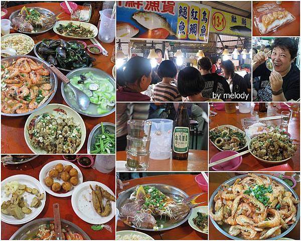 20100815聚會會後會蚵仔寮吃海鮮.jpg