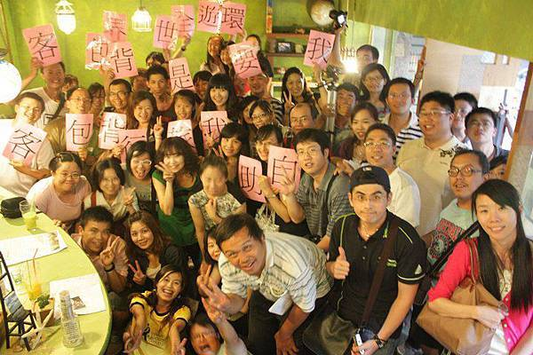 2010/7月南區聚會大合照