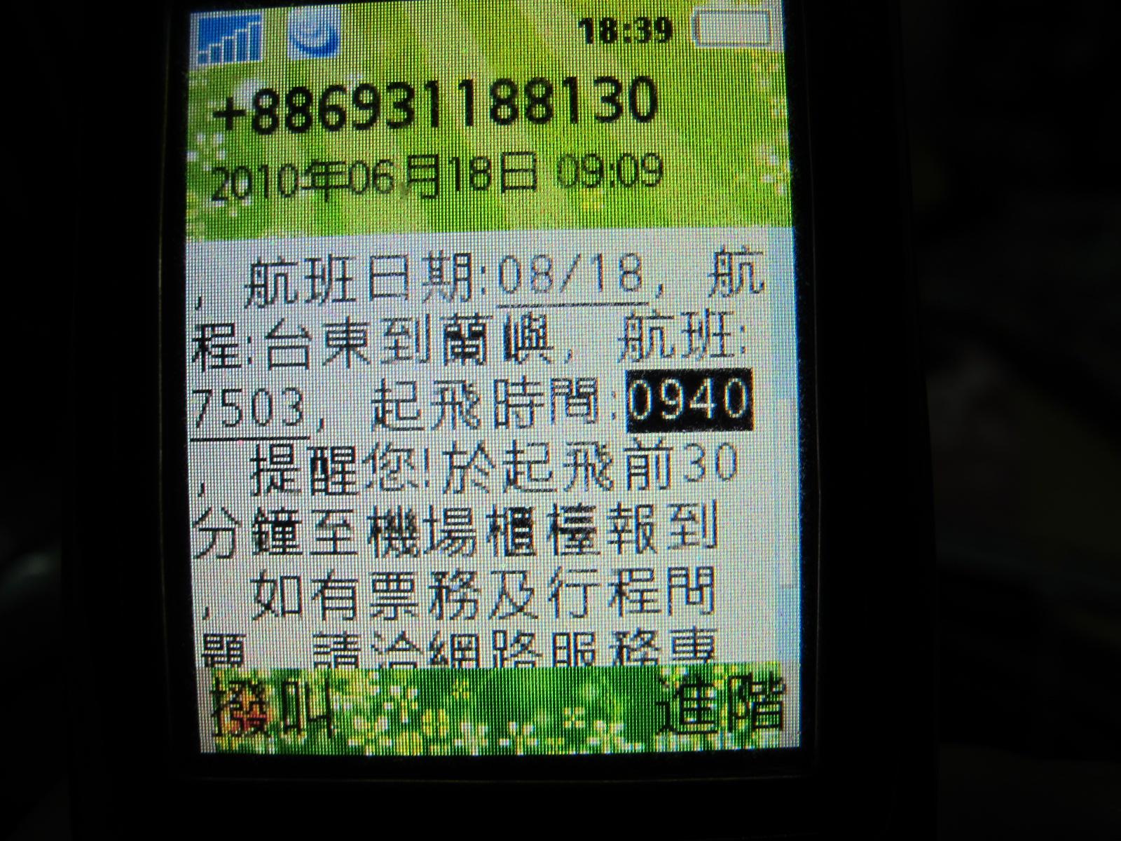 IMG_4405.JPG