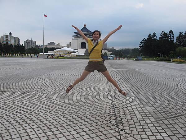 JUMP~中正紀念堂
