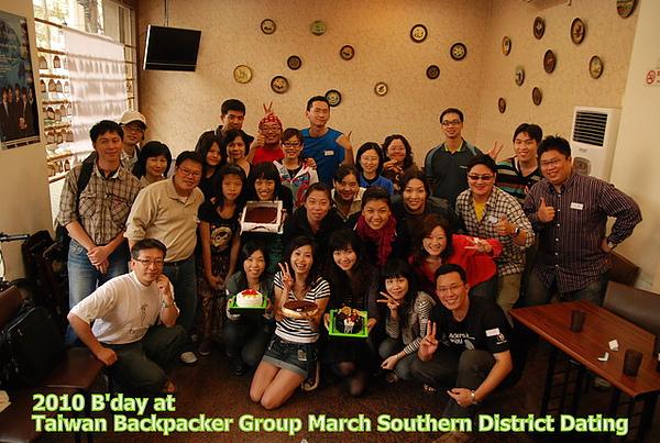 2010/3月南區聚會大合照