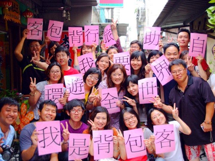 2010/5月南區杏福小站團聚
