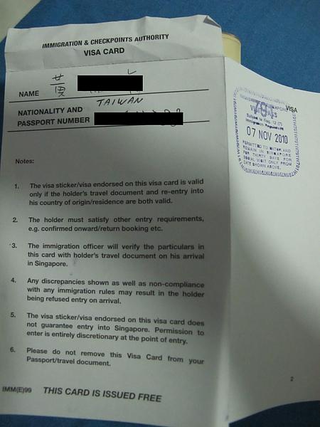新加坡臨時VISA
