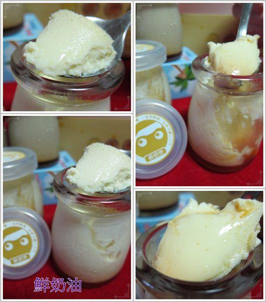鮮奶油1.jpg