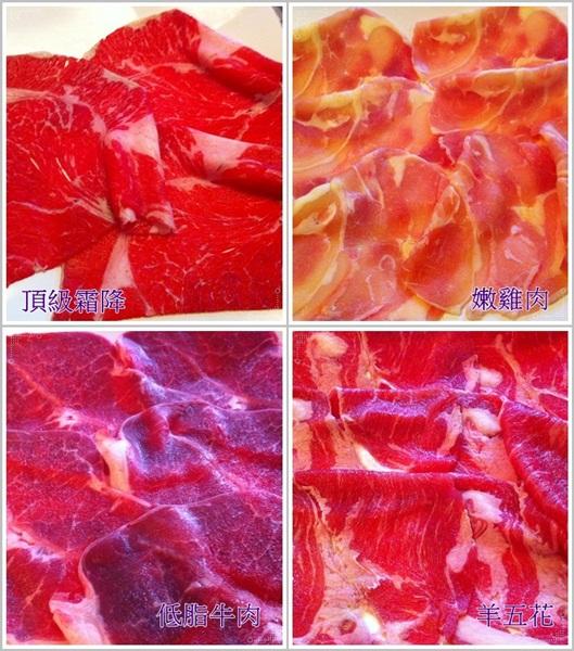 肉二.jpg