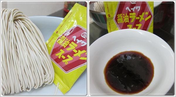 日式醬油.jpg