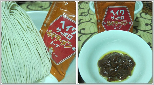 北海道味噌.jpg