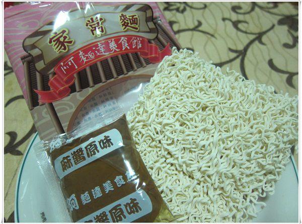 家常麵麻醬.JPG