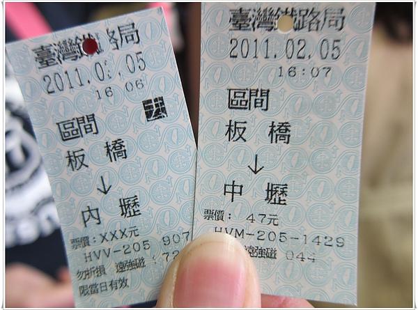 IMG_2166-1.JPG