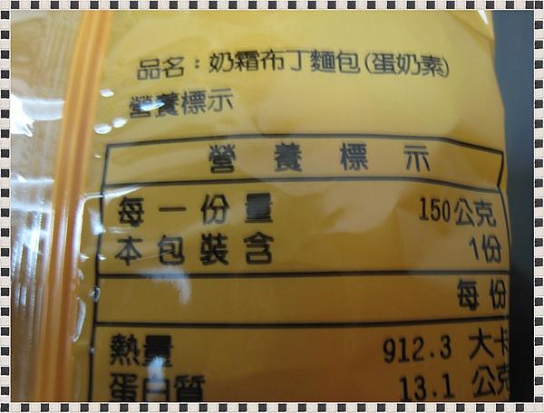 IMG_7750-1.JPG