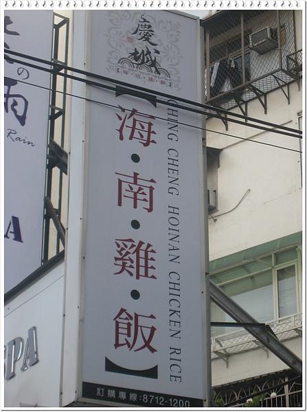IMG_7593-1.JPG