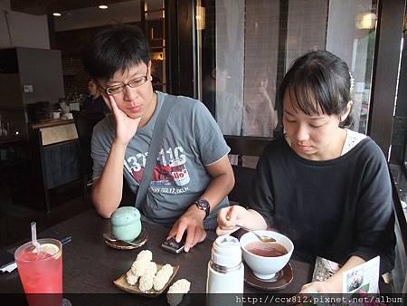 腳酸找間店喝茶,小林是蔘茶