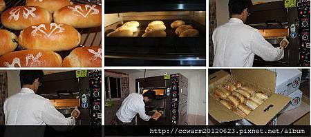 《九層塔乳酪》2013/03/04製作完成。