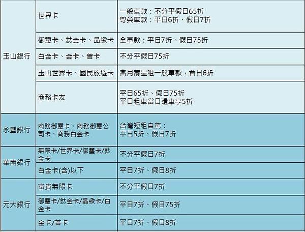2016-01-14_134731(安03).jpg