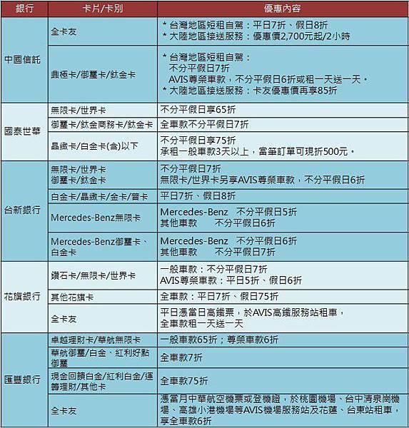 2016-01-14_134731(安02).jpg