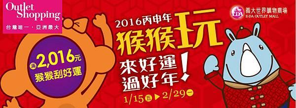 2016-01-27_160308.jpg