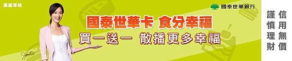 20140530_bank_banner2.jpg