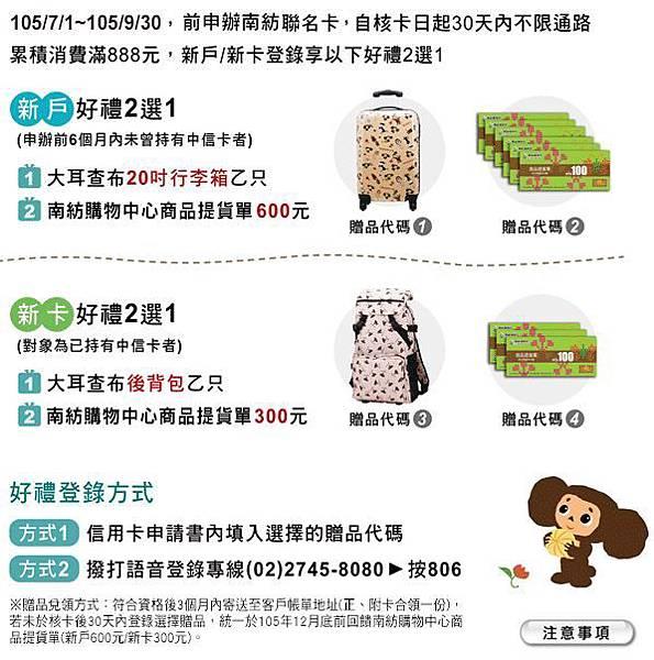 中信南紡.JPG
