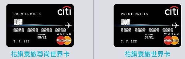 q4-citi-寰旅.jpg