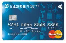 台北富邦-ICASH.JPG